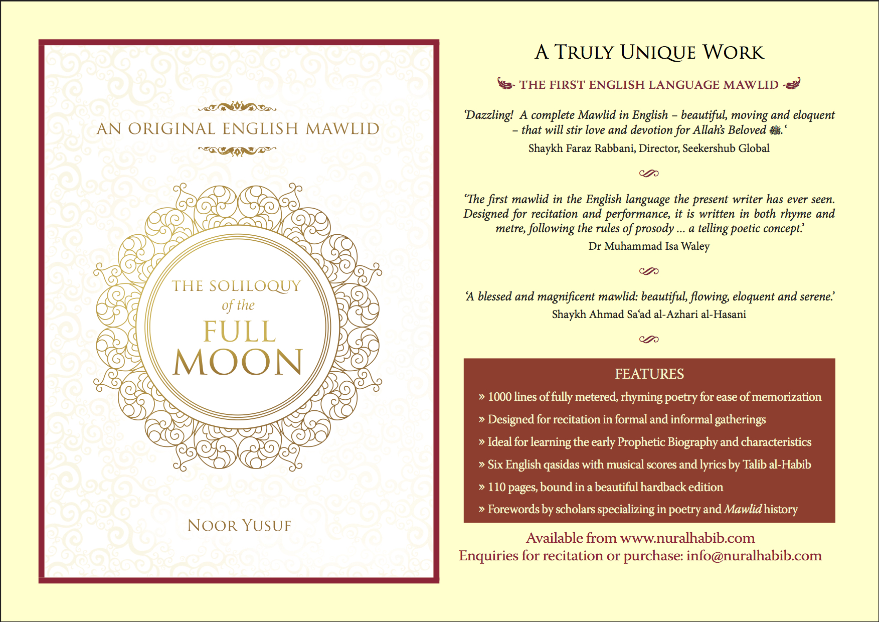 soliloquy-of-the-full-moon